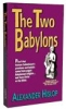 Book - The Two Babylons by Alexander Hislop